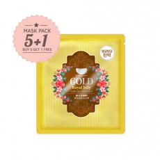 Gold & Royal Jelly Mask Pack