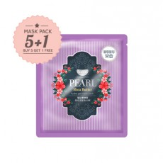 [Pick Me_Dec] [Expiry Date : April 2018] Pearl Shea Butter Hydro Gel Mask Pack