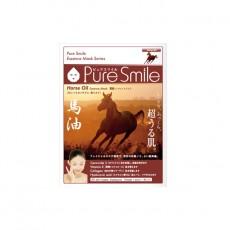 Original Essence Mask Horse Oil
