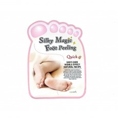Calmia Silky Magic Foot Peeling_Quick (50g)