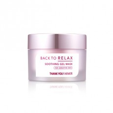[Expiry Date : Nov 2018] Back To Relax Soothing Gel Mask