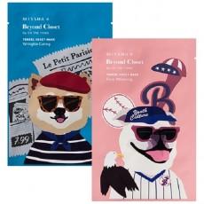 [Seoul Beauty Trends_Jan] Beyond Closet Tencel Sheet Mask
