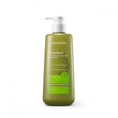 Rosemary Hair Thickening Treatment