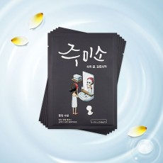 Jumiso Water-Splash Mask Sheet_Set (5ea)