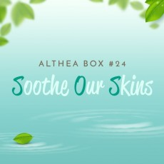 [Althea Box] S.O.S Box