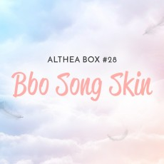 [Now Or Never] [Althea Box] Bbo-Song Box