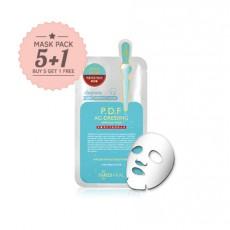 P.D.F_AC Dressing Ampoule Mask