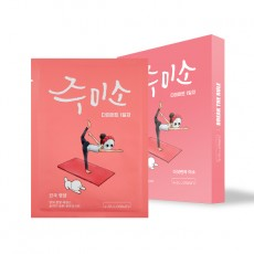 Jumiso Rich-Nourishment Mask Sheet