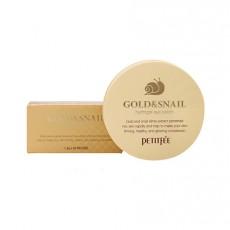 Gold & Snail Hydrogel Patch
