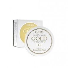 Gold & EGF Eye Spot Patch