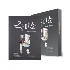 Jumiso Water-Splash Mask Sheet