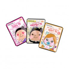 Y.E.T Don't worry Mask Sheet