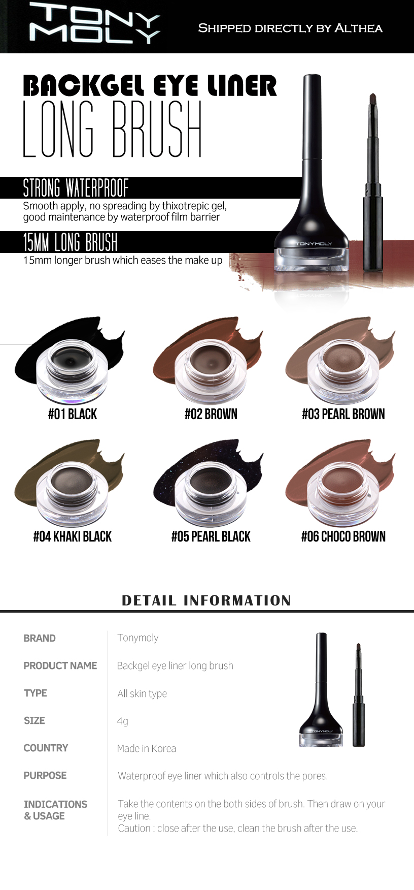 Buy Tony Moly Backgel Eye Liner online at Althea Malaysia