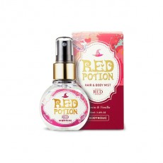 [Boss on Vacation] Body Mist_Red Potion