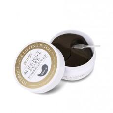 Black Pearl & Gold Hydrogel Eyepatch