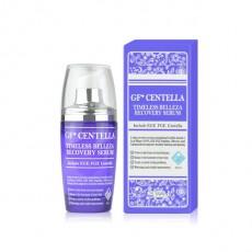 The Swil GF+ Centella Timeless Belleza Recovery Serum (50ml)